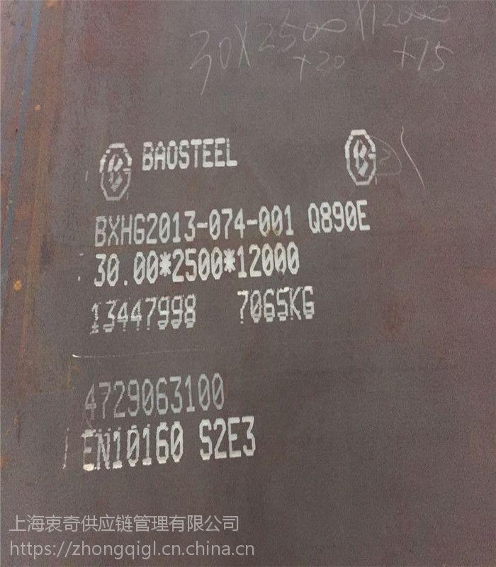 南钢供应Q890E高强度工程机械钢板