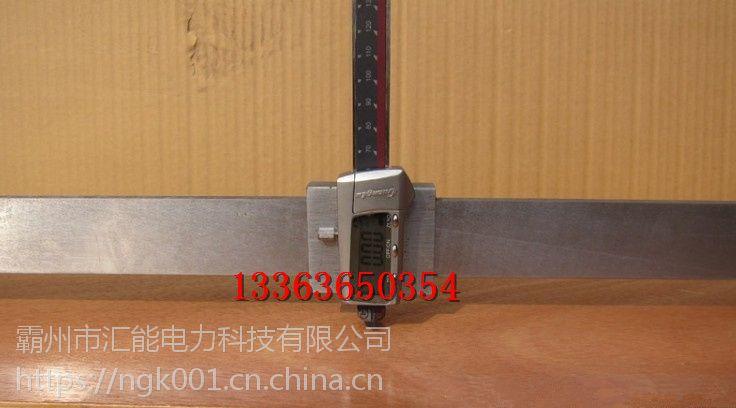 电子式波形磨耗测量仪(钢轨波磨测量尺) 汇能