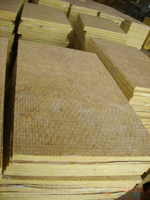 中密度防火岩棉板、中密度保温岩棉板