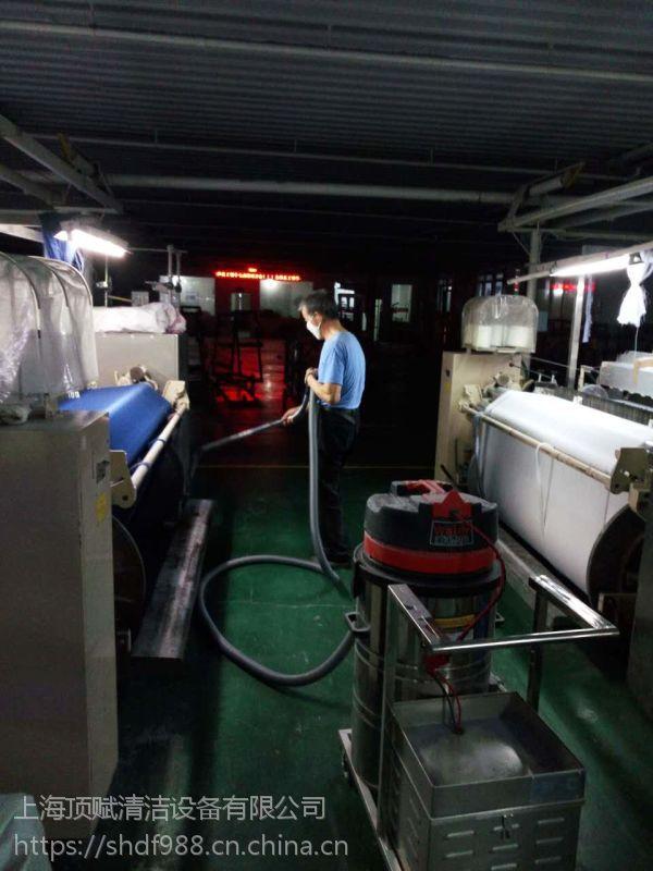 威德尔电瓶工业除尘设备WD-60车间粉尘收集机充电式吸尘器