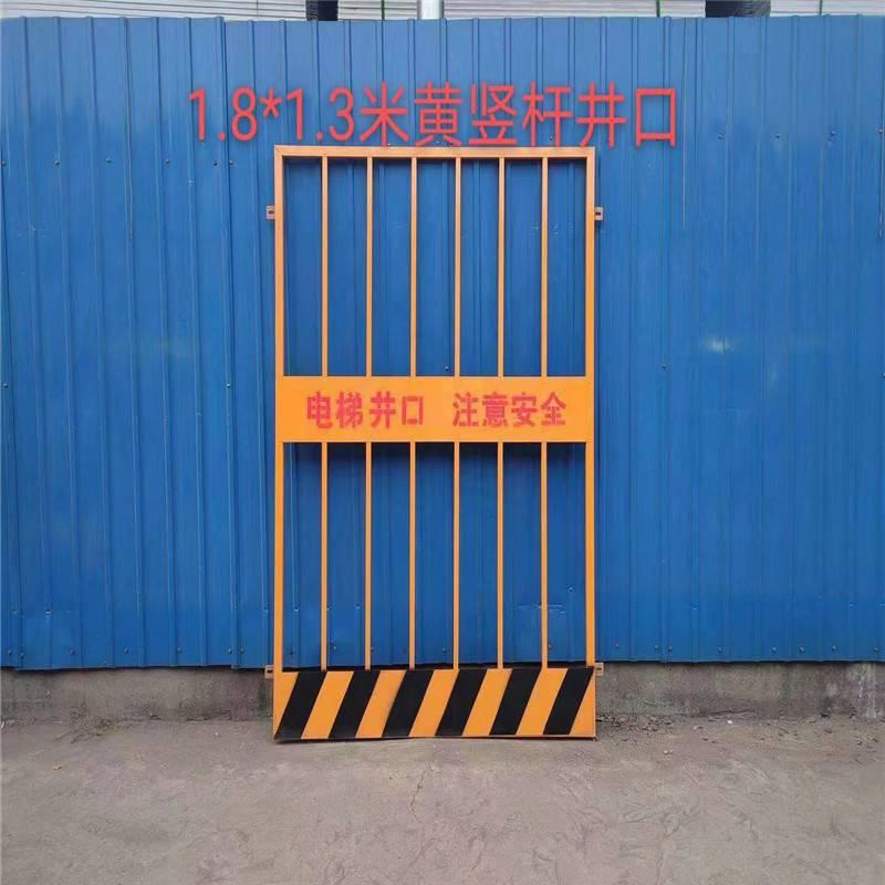 基坑护栏网 建筑防护栏 工地施工安全网
