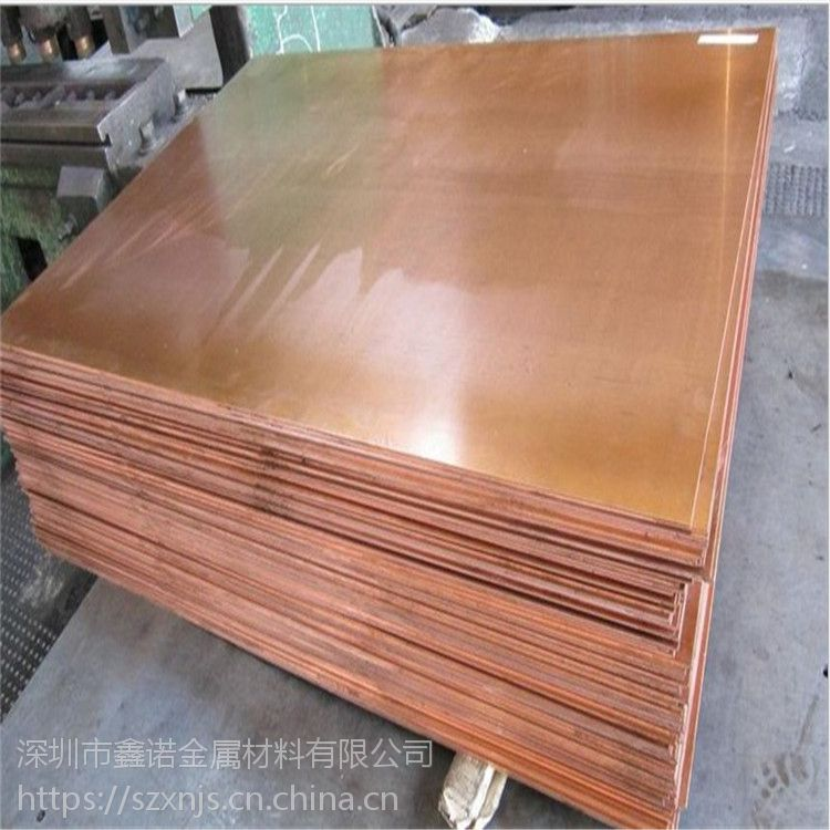 优质磷铜板批发、C5102磷铜板、磷青铜板、锡磷青铜合金