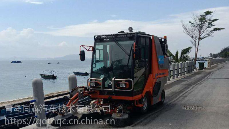 深圳小型无尘路面清扫机QTH8501专业厂家-同辉汽车