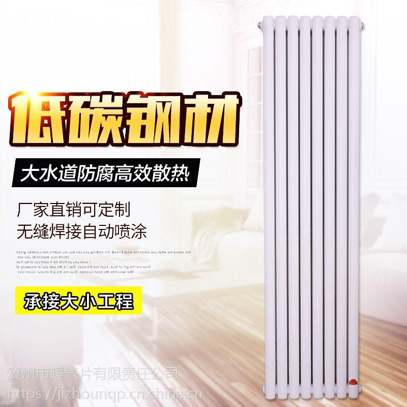 钢2柱 钢制暖气片 冀州春光暖气片 散热量大 可定制