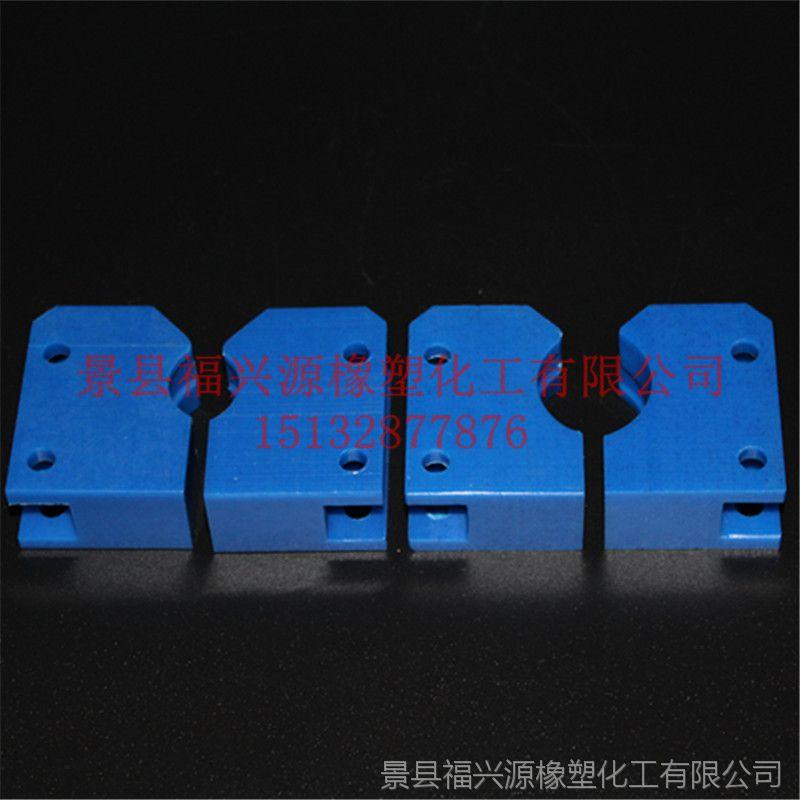 真正厂家聚四氟PTFE注塑件加工_福兴源橡塑化工有限公司
