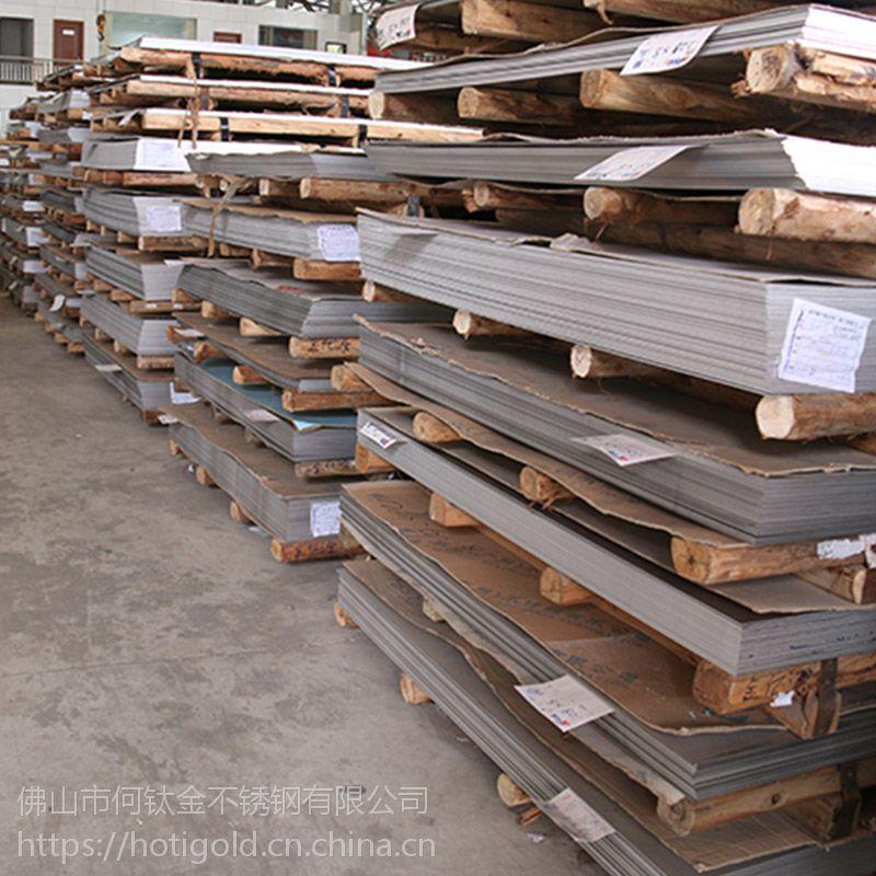供应何钛金不锈钢304装饰平板原材料 电梯装饰不锈钢平板批发