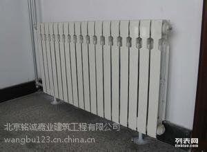 通州区西马庄暖气安装拆装