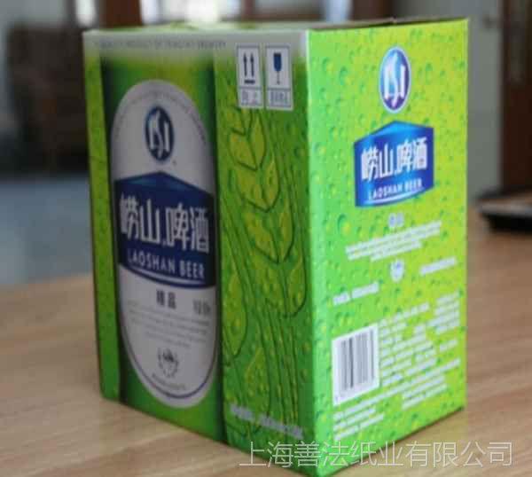 上海重型包装箱定做