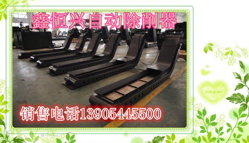 http://himg.china.cn/0/4_699_232324_800_459.jpg