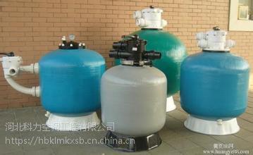 河北科力生产 水处理设备CT800 过滤砂罐 砂缸过滤器