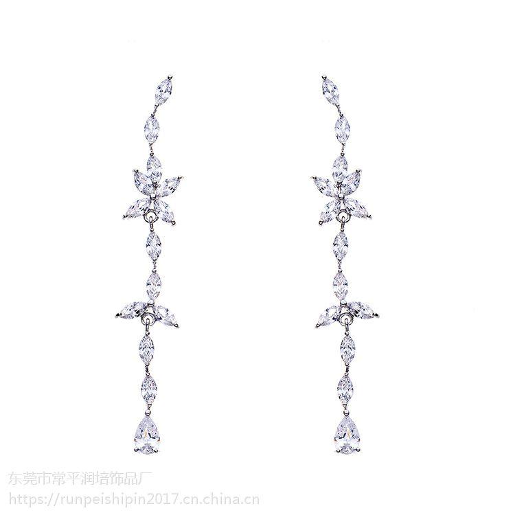 女士长款奢华耳环 锆石流行耳环耳钉 饰品生产商