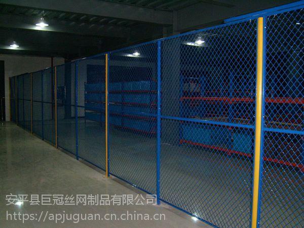 车间框架护栏网 车间隔断网 车间防护网