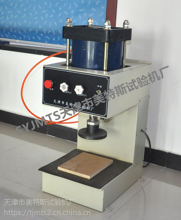 TSY-16型土工布气动圆盘取样器@行业十大品牌