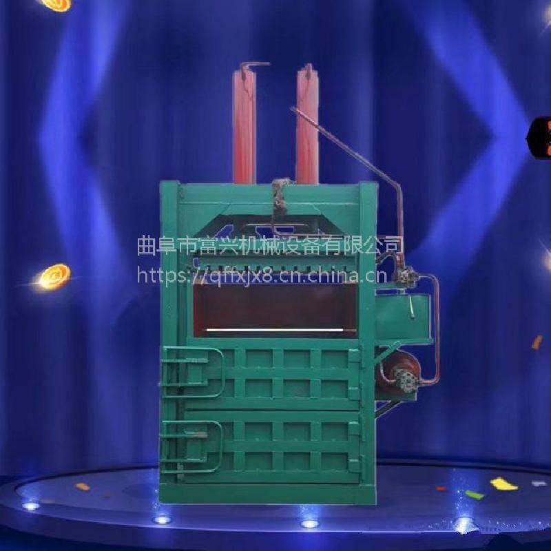 铝屑铝板压块打包机 富兴金属刨花钢屑压块机 海绵打包机厂家价格