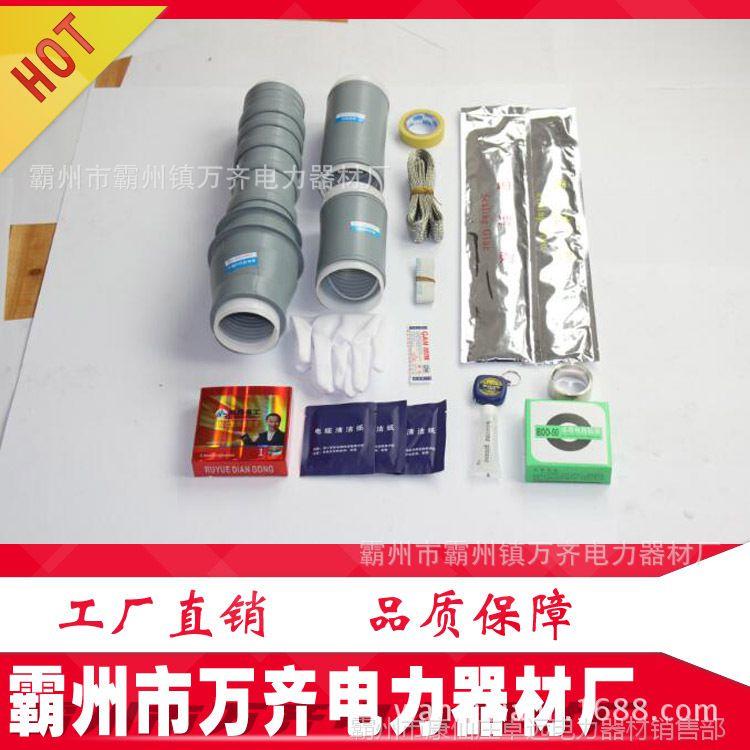加长管500-630mm2平方35kv NLY -3/4全冷缩管 三芯户内冷缩终端