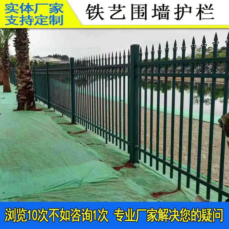 厂家锌钢栅栏直销 珠海厂房围墙护栏 汕头防爬防护栏