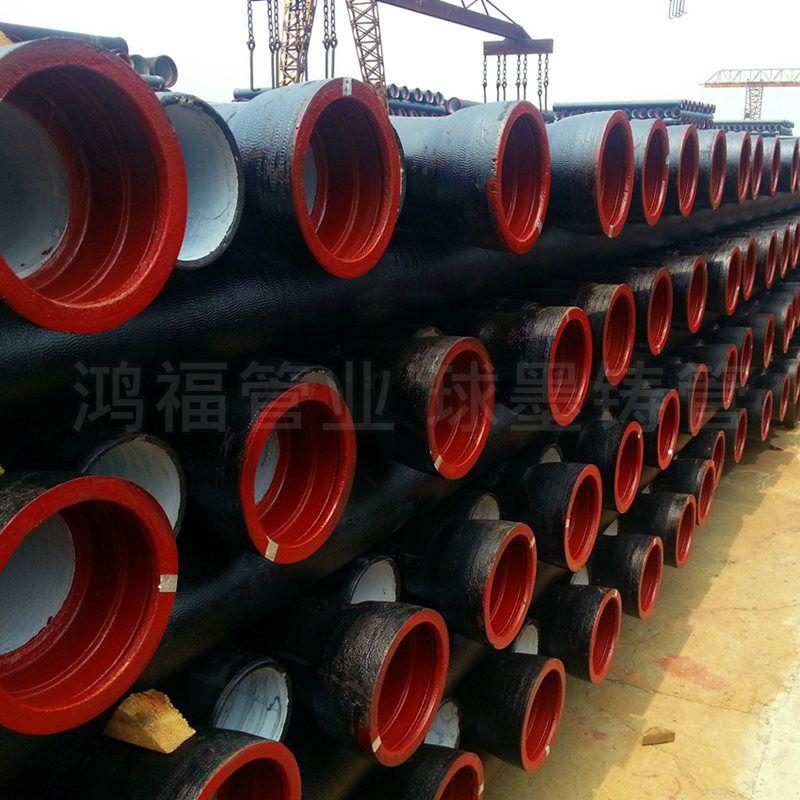 http://himg.china.cn/0/4_699_236816_800_800.jpg