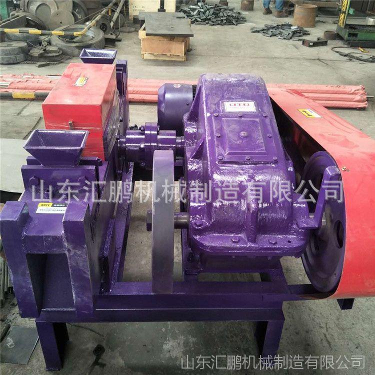 废旧钢筋切断机 多根钢筋同时切粒机 废旧钢管头切断机现货供应
