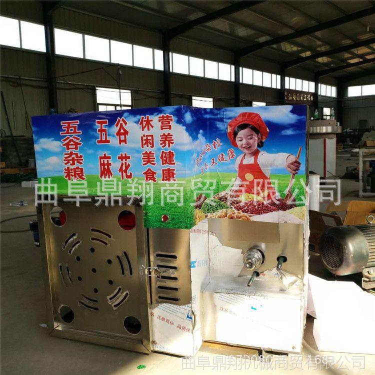 冰糖麻花膨化机 汽油机带动食品膨化机 柴油机带动杂粮膨化机