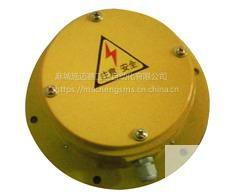 溜槽堵塞开关LDK-1/溜槽堵塞传感器/冶金煤矿专用