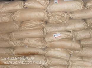食品级 速溶绿茶粉 厂家直销 量大优惠