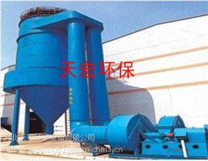 锅炉除尘器报价_河南天宏环保设备_厂家直销