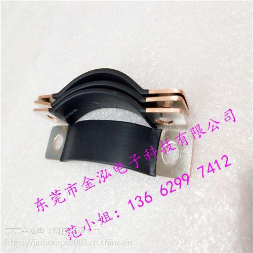 专业厂家加工订制铜箔软连接镀镍 紫铜软连接规格