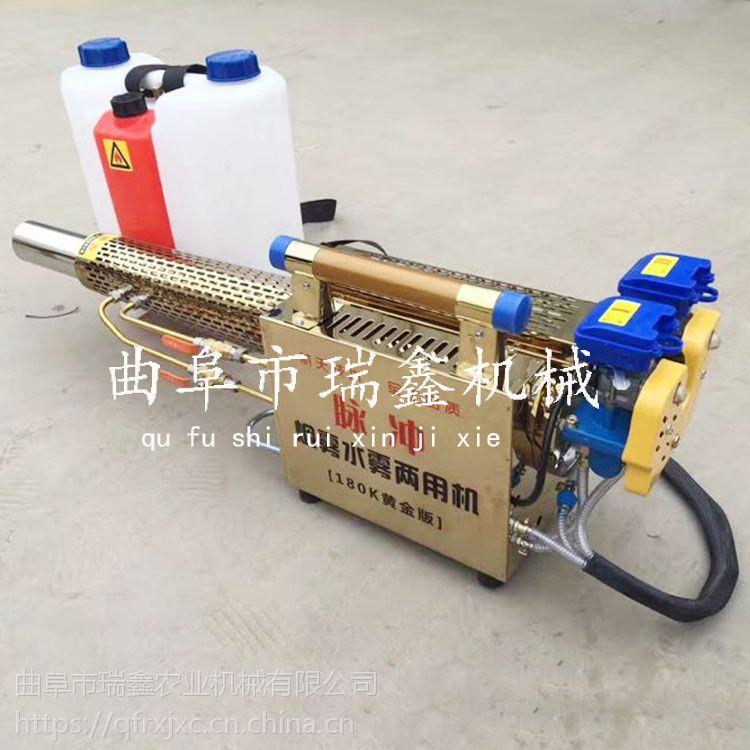 瑞鑫新款脉冲式烟雾机 多功能高压打药机 弥雾烟雾两用机厂家