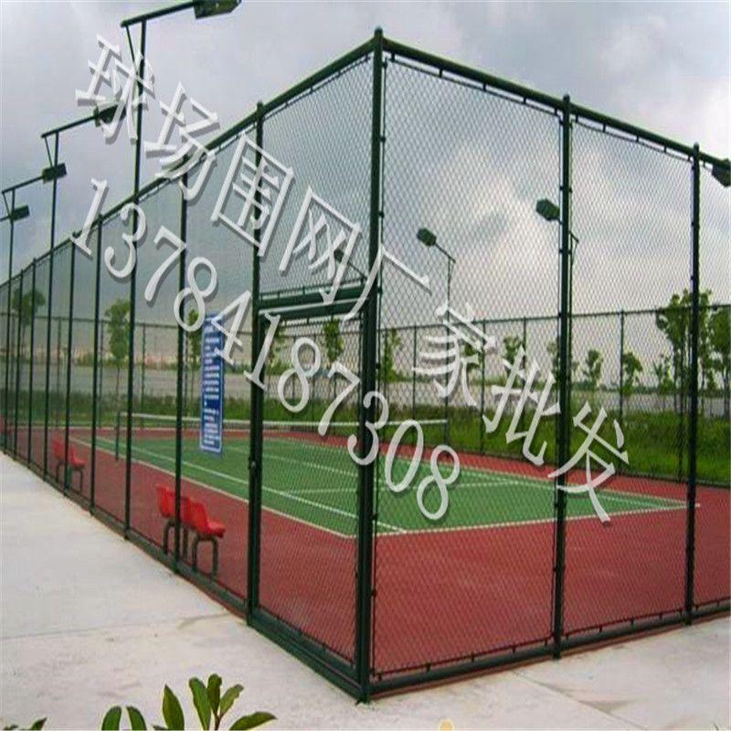 篮球场围网厂家批发@围网带立柱规格|尺寸|样式|价格
