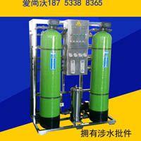大型水处理设备专业厂家|;
