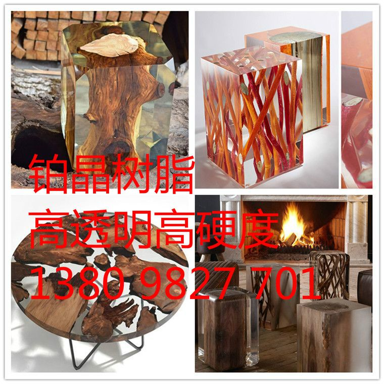 木头树脂工艺品