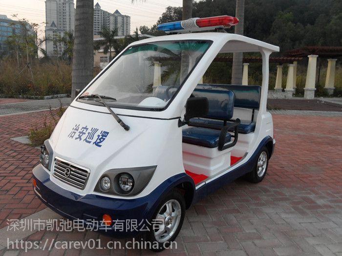 凯驰赣州5座电动巡逻车品牌、宜春小区景区物业治安巡逻车价格
