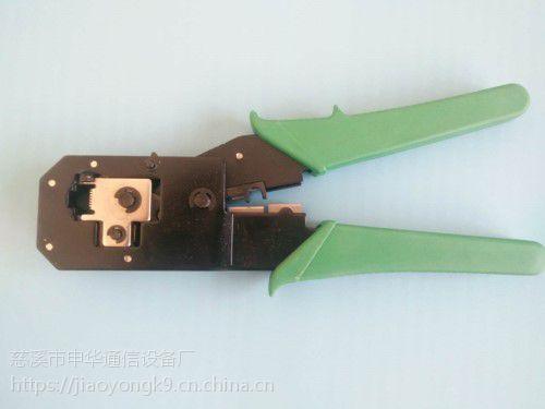 两用款网络工具318卡线钳|卡线刀