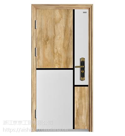 爱仕堡防盗门十大品牌 甲级防盗门 铸铝门服务周到