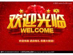 http://himg.china.cn/0/4_69_231416_240_180.jpg