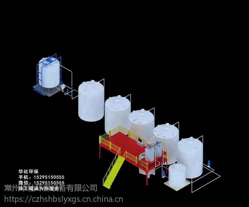 德惠市聚羧酸减水剂母液生产设备华社制造供应