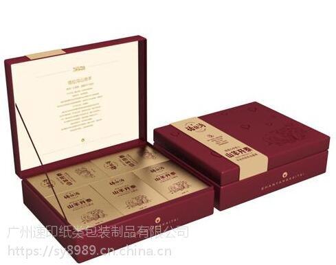 海珠区生产礼品盒,礼品盒让你亲切的认同它