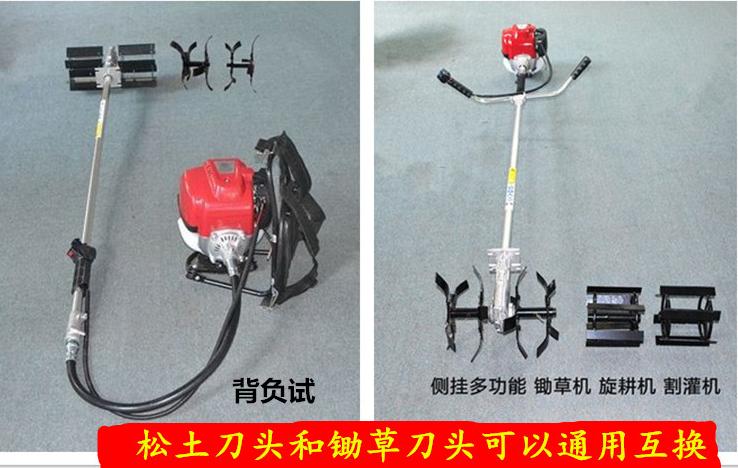 四冲程割灌机【性价比一流】背负式汽油打草机