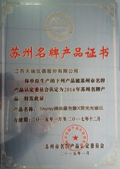 江苏天瑞仪器液相色谱仪LC310E