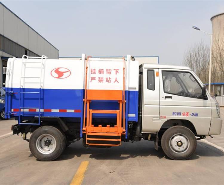 专一 专业 优质的产品三石机械供5.5方汽油垃圾车 挂桶式垃圾车