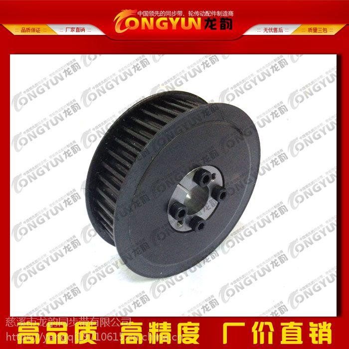 龙韵HTD8M齿型同步带轮多规格多材质高精密度优质产品定制加工各种同步带轮及挡边压板