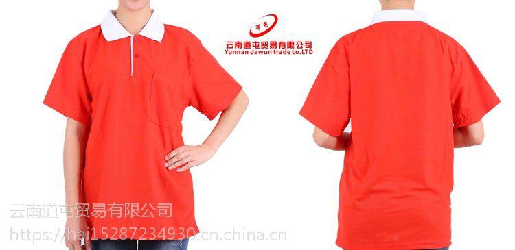 昆明夏季红色T恤衫云南定制厂家