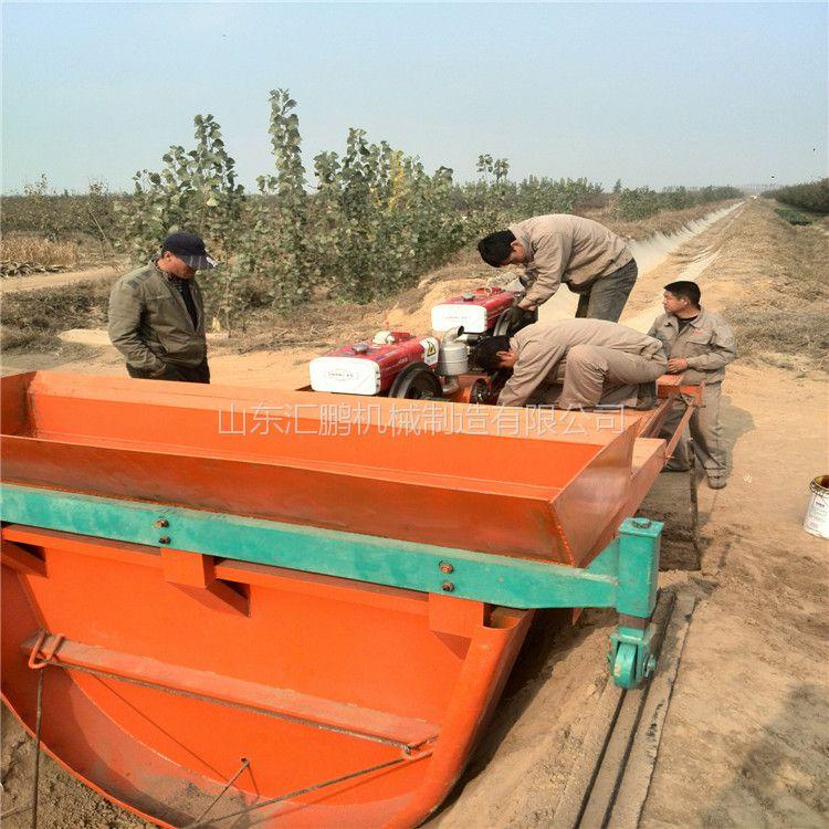 汇鹏全自动液压式U型槽成型机现浇式水渠机 水利工程建筑专用设备
