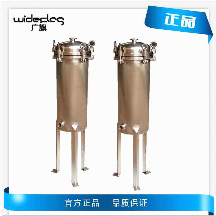 广旗厂家直销保安过滤器 304不锈钢吊环快装过滤器可非标定制