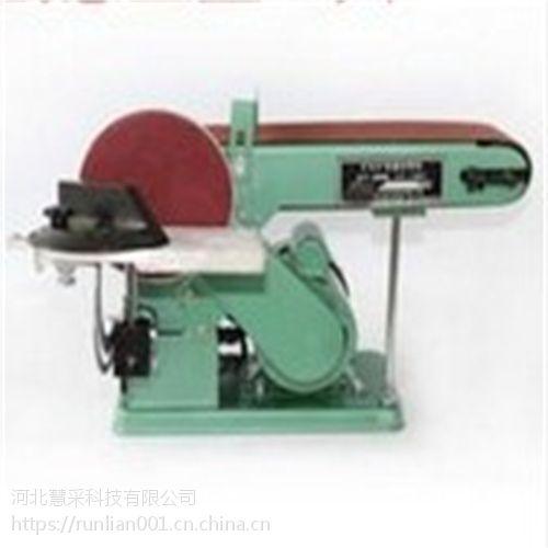 昌邑小型台式多功能砂盘砂带机 砂带镜面抛光机特价批发