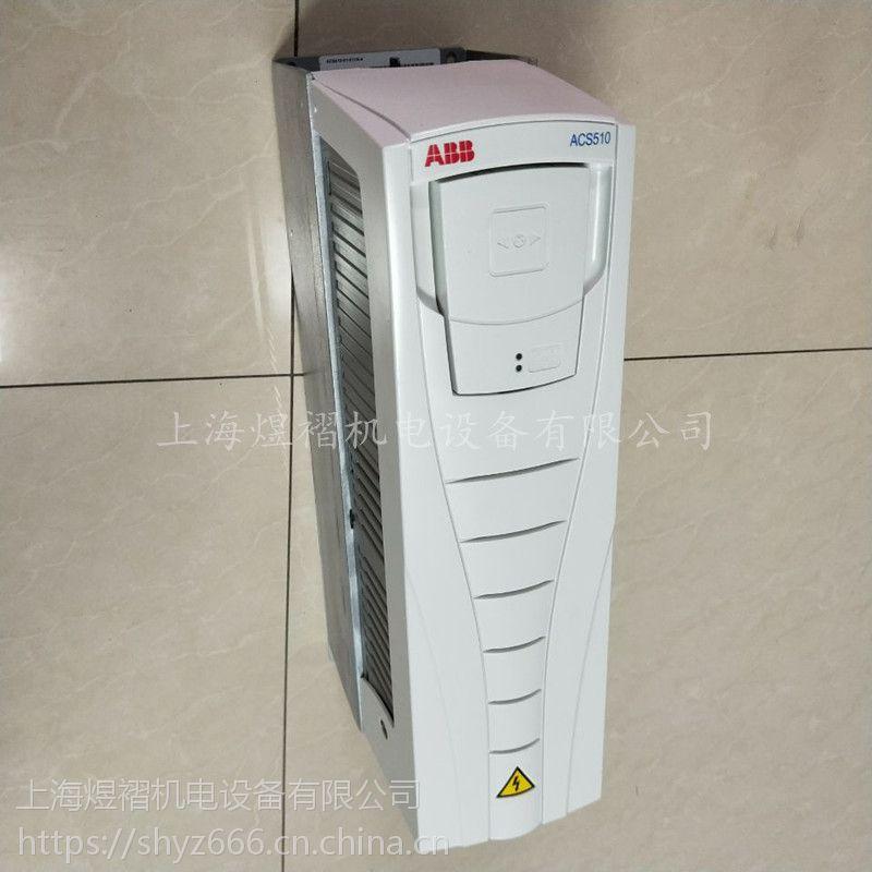 ABB风机水泵变频器ACS510 380V 45KW