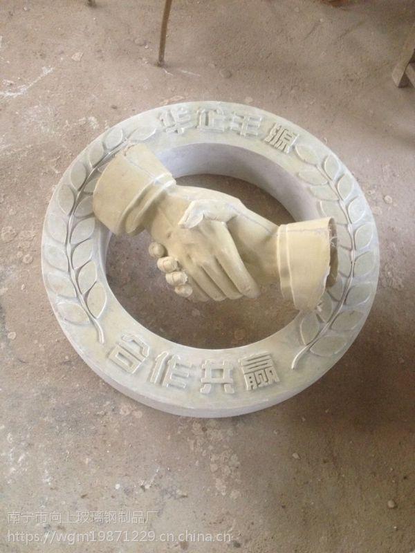 广西南宁玻璃钢制品定制厂家 玻璃钢制品价格