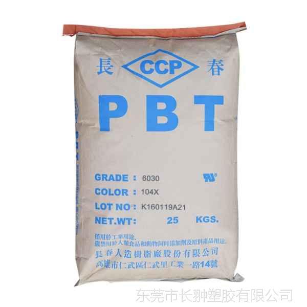 pbt/pc合金 6030-104x低收缩pbt高抗冲压pbt