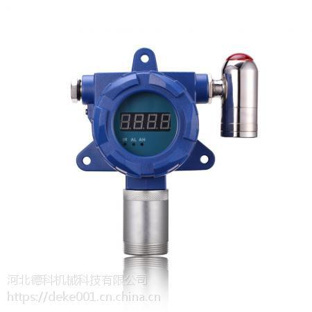 潮州固定式一氧化氮检测仪 pid检测仪不二之选