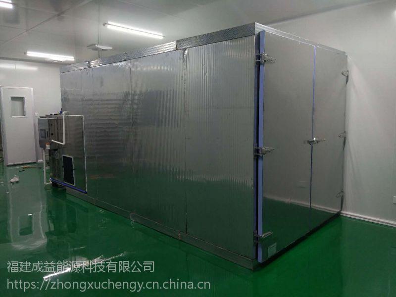 厂家直销 空气能热泵干燥设备 药材烘干机 食品烘烤工业烘房